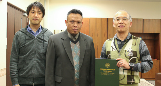 MoU Tokyo Institute of Technology