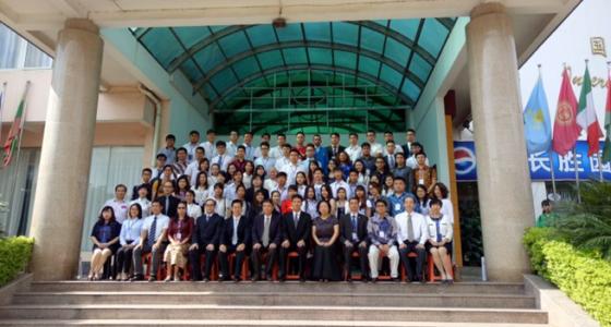 ASEAN-China Youth Leadership